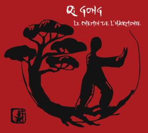 Logo Association Qi Gong Le Chemin de l'Harmonie